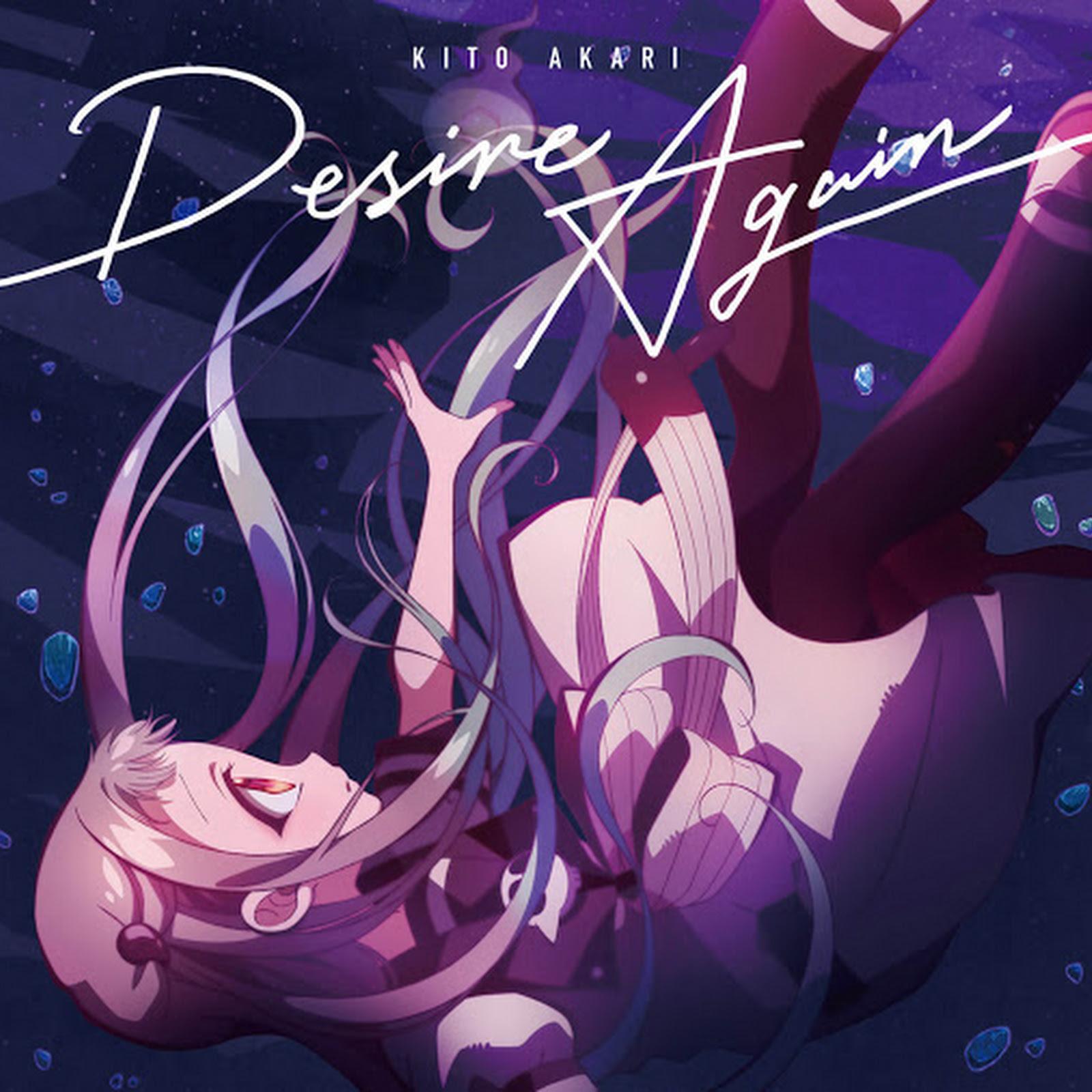 ▷ Descargar Jibaku Shounen Hanako-kun OST - OP&ED [Extendido] [MP3-320Kbps]