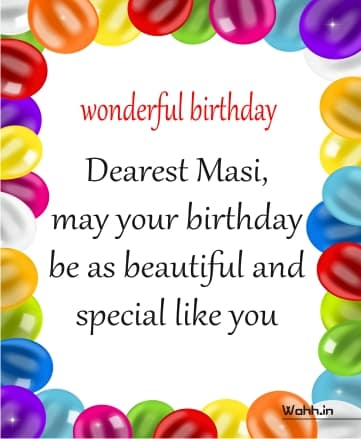 Birthday Wishes For Mausi In English