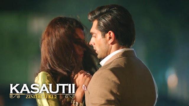 Big Twist : Bajaj Prerna's close proximity new episode of love in Kasauti Zindagi Ki 2