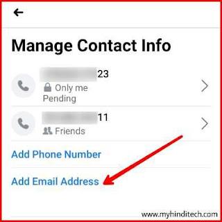 Add Email Address पर क्लिक करें