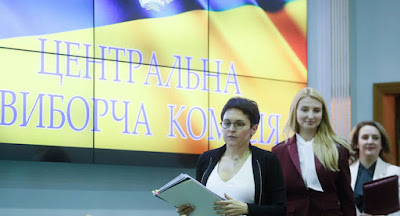 Опубликован указ о проведении внеочередных парламентских выборов