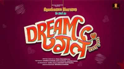 dream girl movie download filmywap