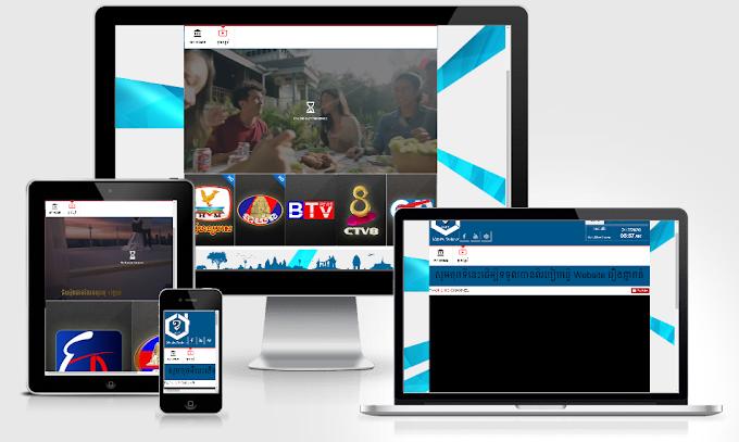 Skye One TV online