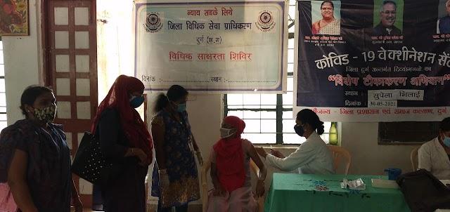 जिविसेप्रा द्वारा दिव्यांग जनों के वैक्सीनेशन के लिए विशेष अभियान