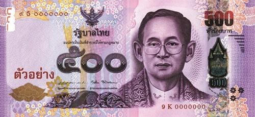 New 500-baht