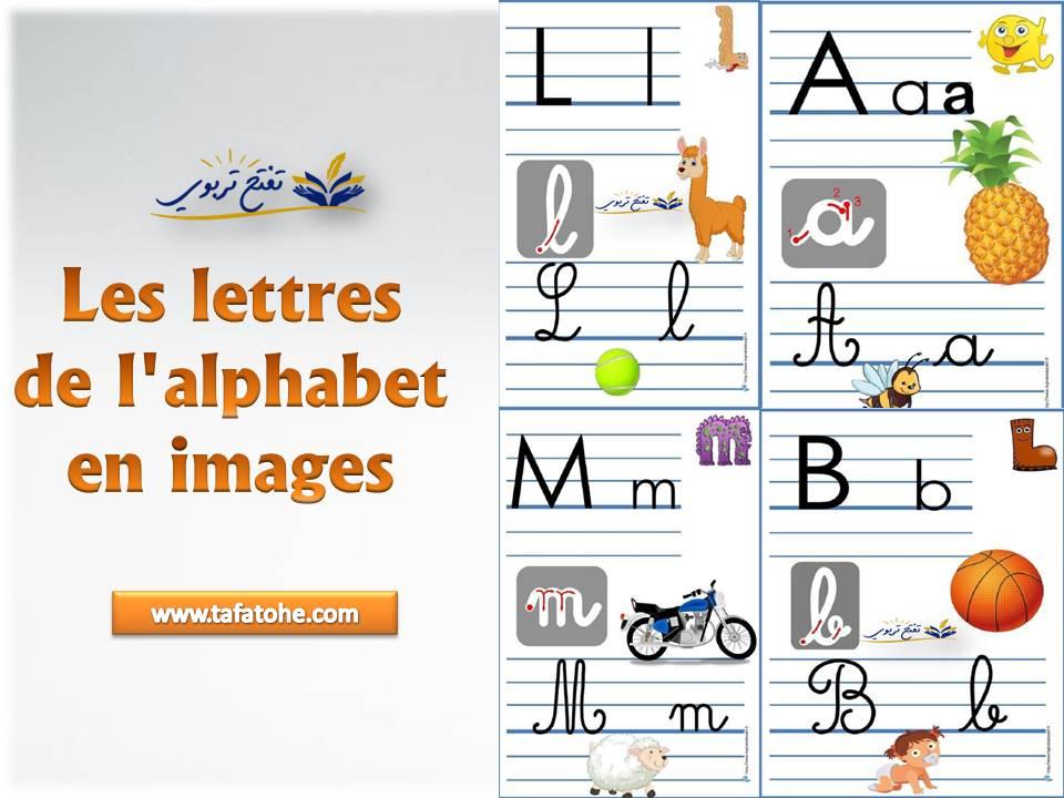 Les lettres de l'alphabet en images