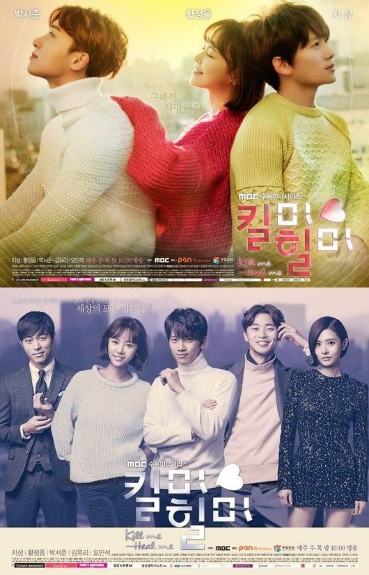 Xem Phim Tìm Lại Chính Mình 2015