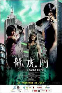El Imperio del Dragon 2006 | DVDRip Latino HD GDrive 1 Link