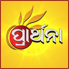 Online live tv channel - Tech RajakaIT