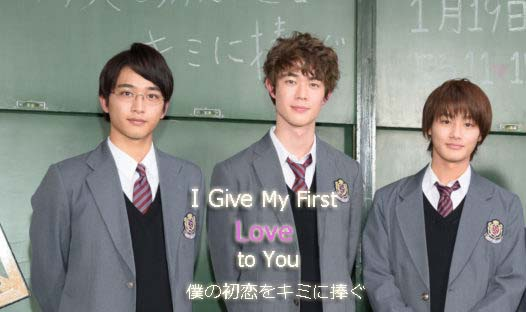 Drama Jepang I Give My First Love to You