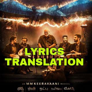 Natpu Lyrics in English | With Translation | – RRR (Tamil)