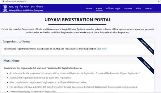 Udyam-Registration-Portal