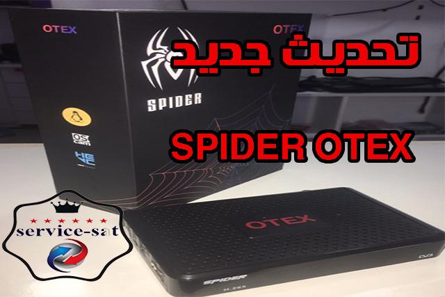 جديد جهاز V1.05.12لجهازOTEX SPIDER OTT