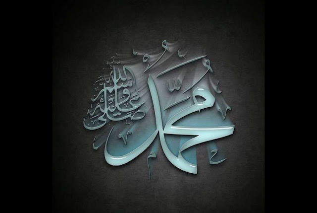 Nabi muhammad history