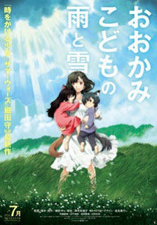 WOLF CHILDREN - Ookami Kodomo no Ame to Yuki (Streaming)