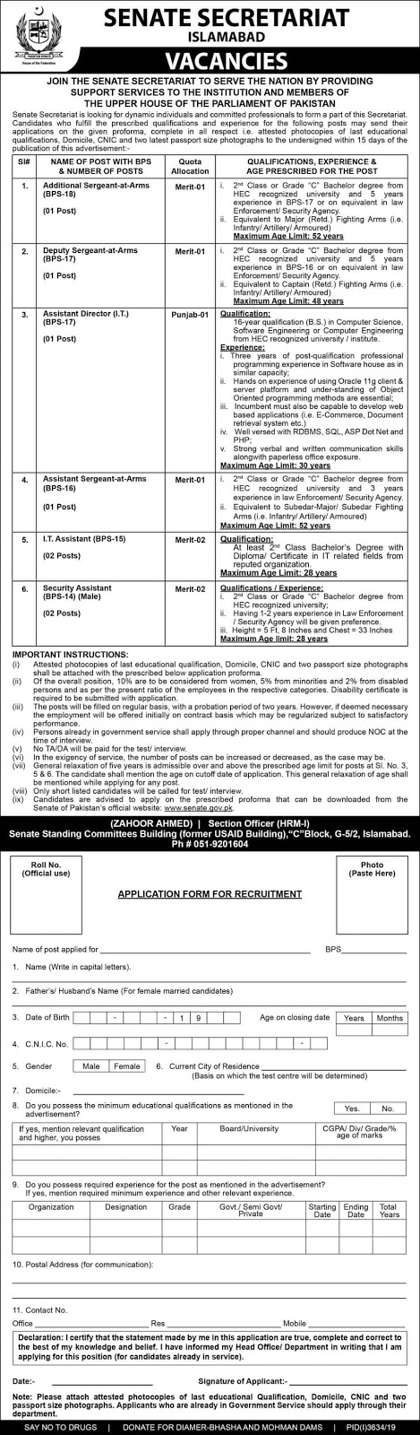 Jobs in Senate Secretariat Latest Advertisement 2020