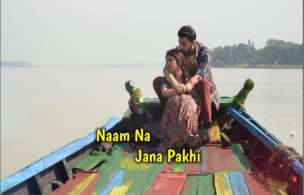 Naam Na Jana Pakhi Guitar Chords Tgtutorials
