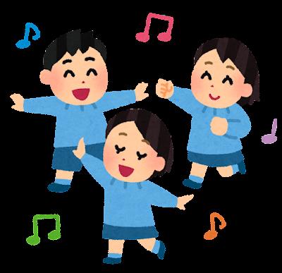 ダンスをする幼稚園児のイラスト