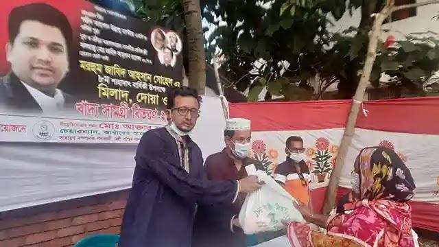 টঙ্গীতে জাবিদ আহসান সোহেলের ৮ম মৃত্যুবার্ষিকী