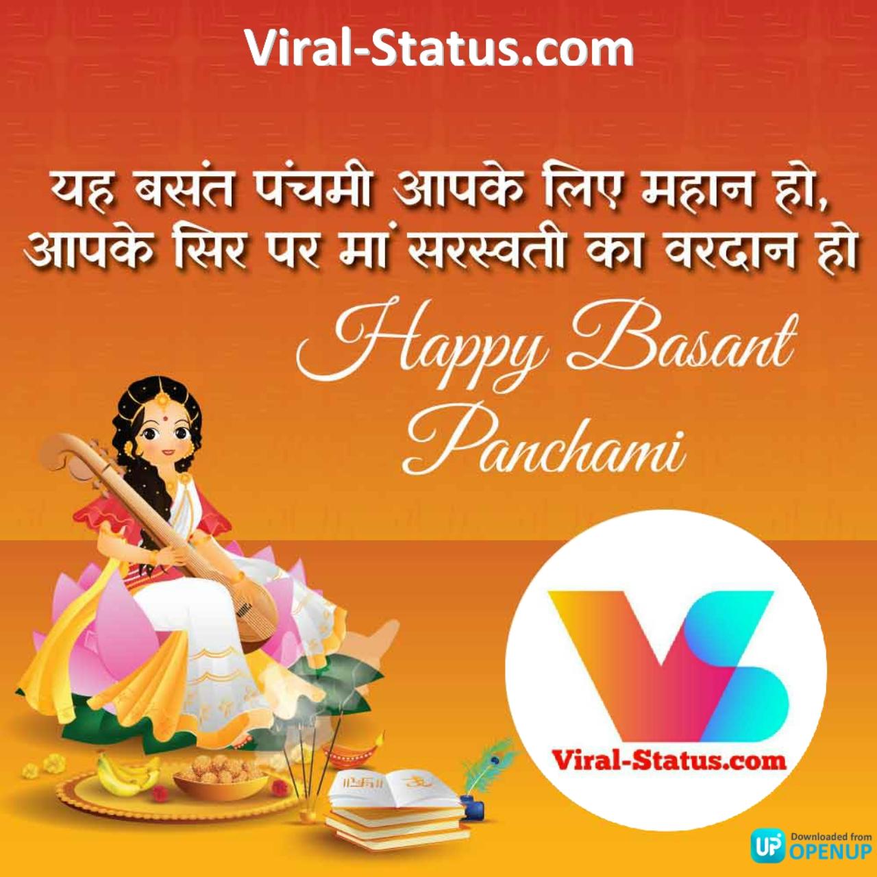 basant panchami saraswati puja