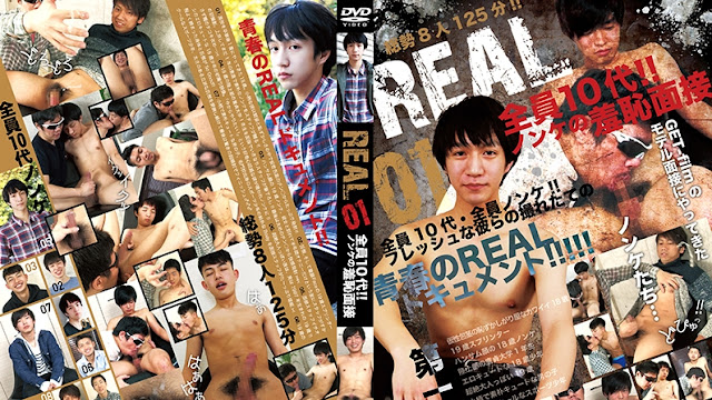 Get Film Real All Teen!! Straight Boys Interview 01 – REAL・全員10代!!ノンケの羞恥面接 01