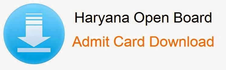 HOS Admit Card 2017
