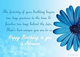 Birthday,Birthday wishes,Birthday wishes brother,Birthday quotes Messages,Birthday Messages,birthday  gretings,