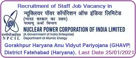 NPCIL Haryana GHAVP Unit Staff Vacancy Recruitment 2021