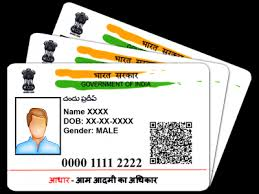 aadhar card center , work from home , work from home tips, work from home jobs