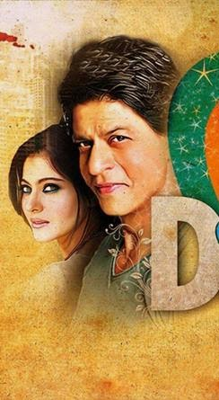 Dilwale 1994 Hindi Movie Mp3 Song Free Download Webmusicin