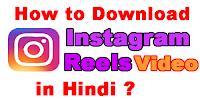 how-to-download-instagram-reels-video