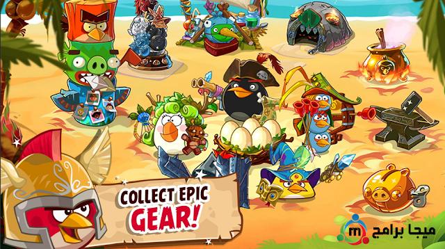 تحميل أحدث إصدارات لعبة الطيور الغاضبة angry birds epic مجانا