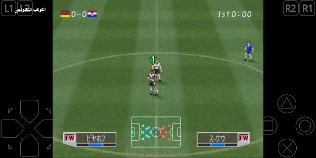 طريقة تحميل لعبة Winning eleven 3 للموبيل - تحميل لعبة اليابانية للموبيل واللعب مع الاصدقاء .