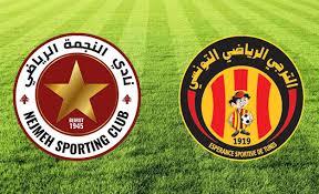 مشاهدة مباراة الترجي التونسي والنجمة بث مباشر بتاريخ 02-10-2019 البطولة العربية للأندية