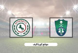 مشاهدة مباراة الاهلي ضد الاتفاق 24-1-2021 بث مباشر في الدوري السعودي