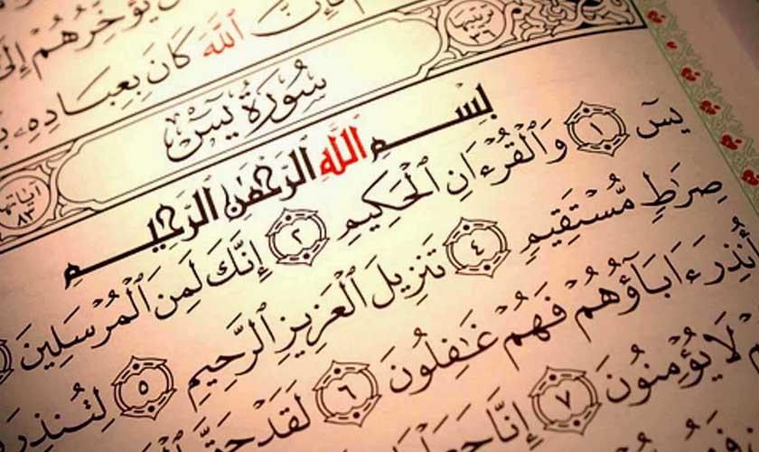 Ini Dahsyatnya Membaca Surat Yasin Menurut Ustadz Abdul