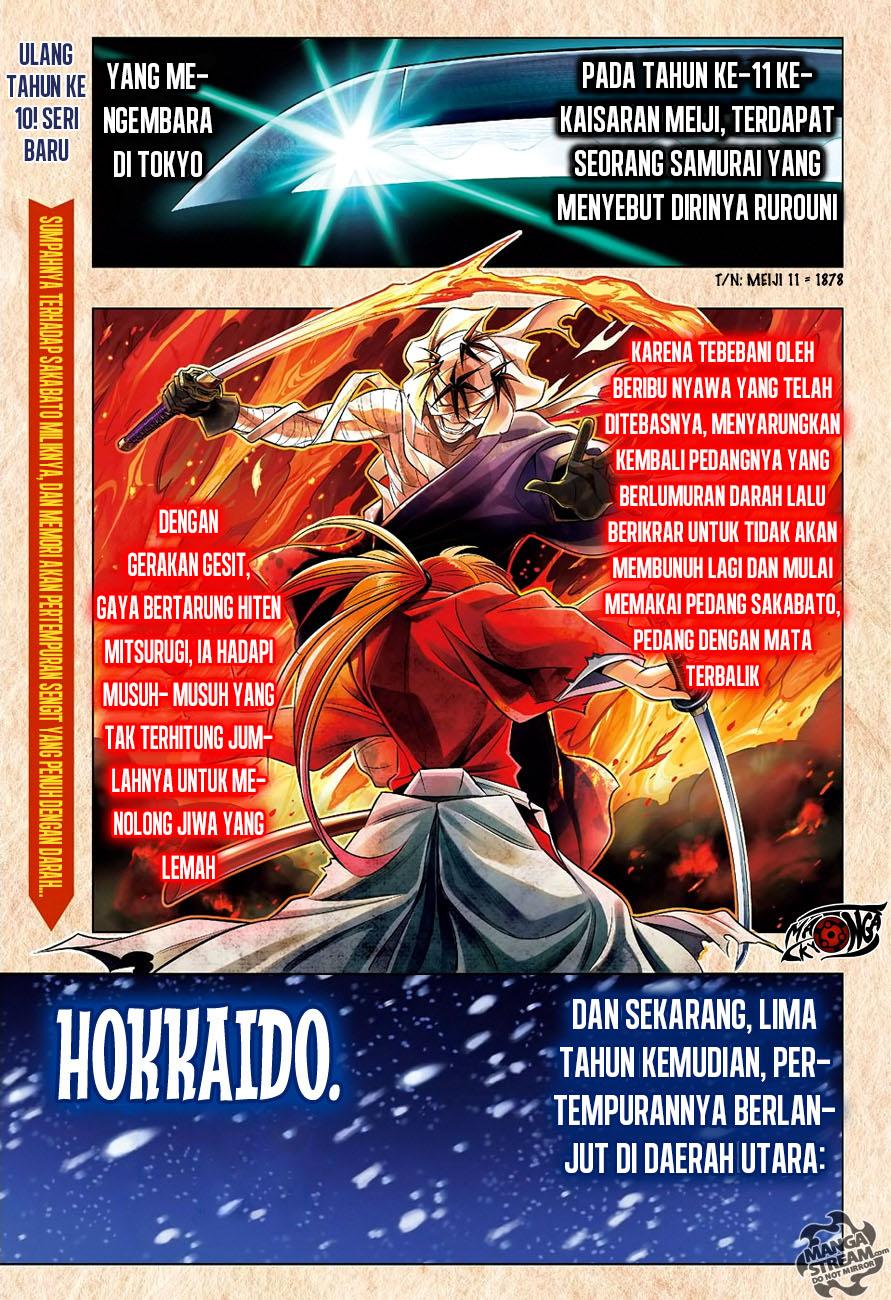 Rurouni Kenshin: Hokkaido-hen Chapter 01-3