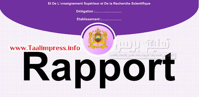 تقرير التقويم التشخيصي بالفرنسية قابل للتعديل