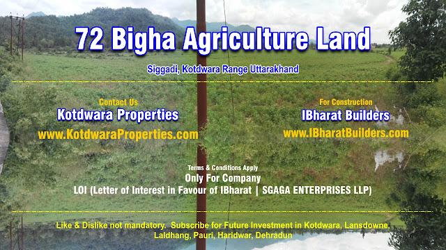 Cheapest Price | 72 Bigha Agriculture  Land For Sale In Siddagi, Kotdwara Range, Uttarakhand