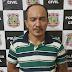 Acusado de assalto é preso pela Polícia Civil de Santa Quitéria