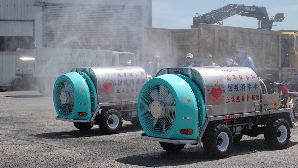 正誠慈善會贈自走噴藥消毒車 為鹿港清潔隊防疫添助力