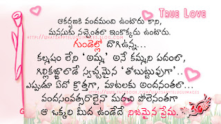 Free Printable Share Chat Good Night Quotes Telugu Quotes