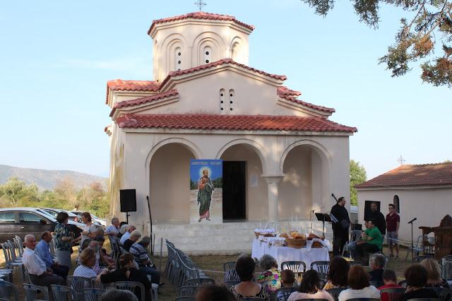 Πρέβεζα: Πανηγυρικός εορτασμός Αγίων Αποστόλων στο Λιθάρι στη Ν.Σαμψούντα