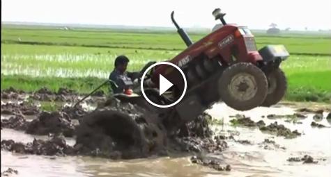 usa tractor Eduvation