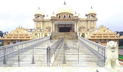 रामकृष्ण मिशन मंदिर, पश्चिम बंगाल