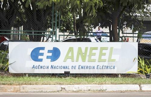 Aneel confirma solicitação de concurso público com 179 vagas
