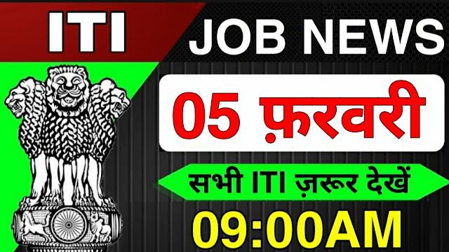 ITI Job News Today 05 February 2021