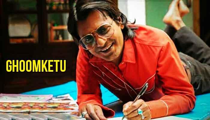 Latest Bollywood Movie नवाजुद्दीन सिद्दीकी की फिल्म 'Ghoomketu' अब थिएटर के बदले डिजिटल प्लेटफॉर्म पर रिलीज़ की जाएगी