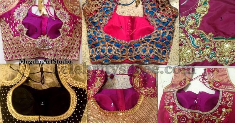Cut Work And Aari Bridal Blouse Designs Saree Blouse