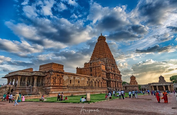 Brihadeeswara Temple Thanjavur | India